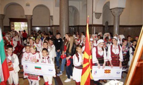 """Međunarodni festival dječijeg folklora """"Vaskršnji koncert"""""""